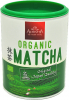Bio Matcha Gourmet