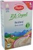 Bio obilná celozrnná ryžová kaša od 4. mesiaca