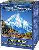 Ajurvédsky čaj Gokshura