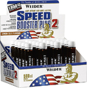 Speed Booster Plus 2